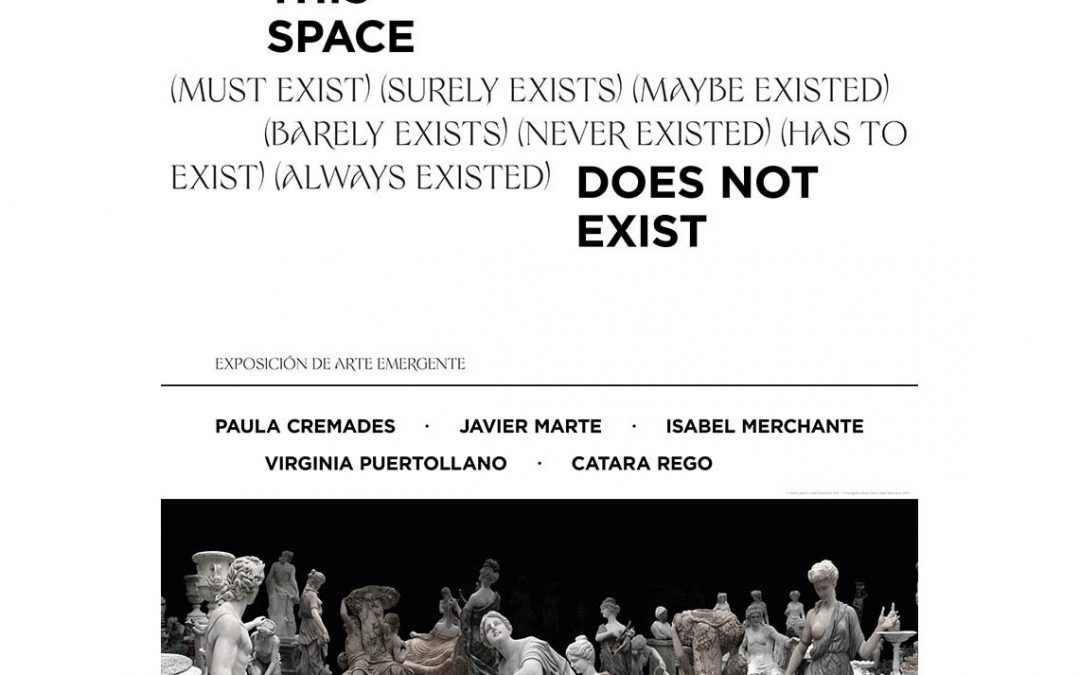 THIS SPACE DOES NOT EXIST
